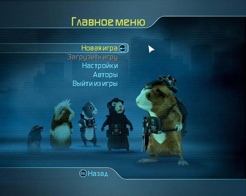 missiya-darvina-igra-dlya-psp