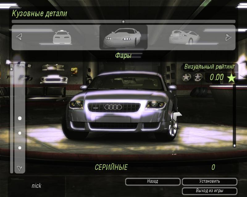 Need for Speed Underground 2 (2004) Русская версия [RePack], скриншоты Need for Speed Underground 2 (2004) Русская версия [RePack], скачать Need for Speed Underground 2 (2004) Русская версия [RePack], картинки Need for Speed Underground 2 (2004) Русская версия [RePack], постер Need for Speed Underground 2 (2004) Русская версия [RePack]