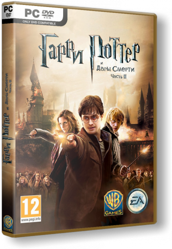 Harry Potter and the Deathly Hallows: Part 2 / Гарри Поттер и Дары Смерти. Часть 2 (2011) Русская версия [RePack], скриншоты Harry Potter and the Deathly Hallows: Part 2 / Гарри Поттер и Дары Смерти. Часть 2 (2011) Русская версия [RePack], картинки Harry Potter and the Deathly Hallows: Part 2 / Гарри Поттер и Дары Смерти. Часть 2 (2011) Русская версия [RePack], постер Harry Potter and the Deathly Hallows: Part 2 / Гарри Поттер и Дары Смерти. Часть 2 (2011) Русская версия [RePack]