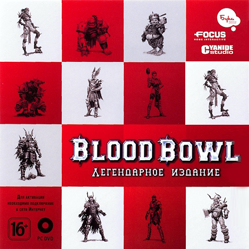 Blood Bowl: Legendary Edition (2010) Русская версия [RePack]