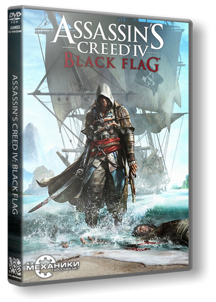 Assassin's Creed IV: Black Flag [v 1.06] (2013) Русская версия [RePack], скриншоты Assassin's Creed IV: Black Flag [v 1.06] (2013) Русская версия [RePack], картинки Assassin's Creed IV: Black Flag [v 1.06] (2013) Русская версия [RePack], постер Assassin's Creed IV: Black Flag [v 1.06] (2013) Русская версия [RePack]