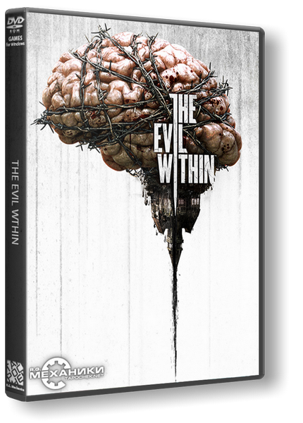 The Evil Within (2014) Русская версия [RePack]
