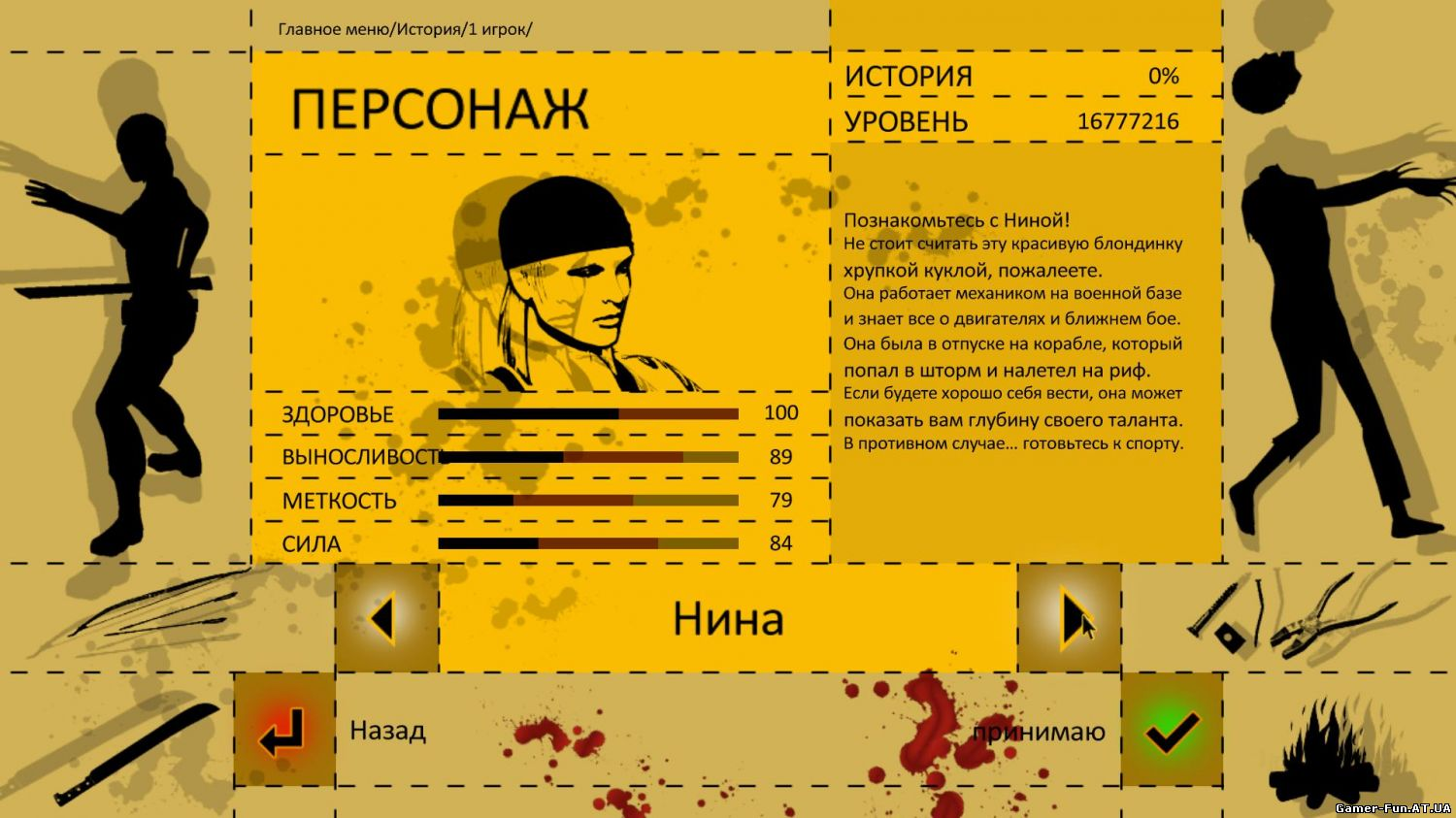 How To Survive [Update 7] (2013) Русская версия [Steam-Rip], скриншоты How To Survive [Update 7] (2013) Русская версия [Steam-Rip], скачать How To Survive [Update 7] (2013) Русская версия [Steam-Rip], картинки How To Survive [Update 7] (2013) Русская версия [Steam-Rip], постер How To Survive [Update 7] (2013) Русская версия [Steam-Rip]